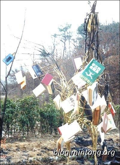 이문열 책 풍장 風葬